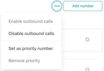 複数のTalk電話番号でアクションを実行する
